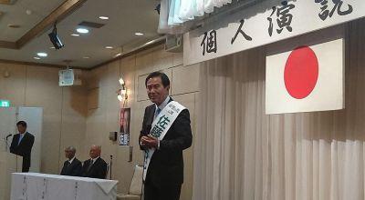 佐藤こうじ候補 個人演説会
